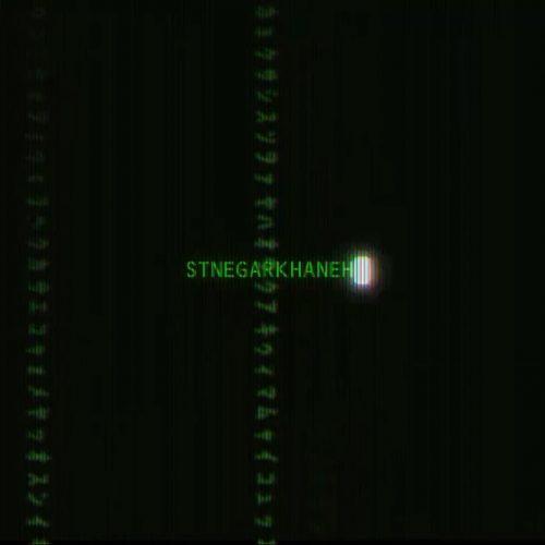 آموزش افترافکت انیمیت متن Matrix - پیام انصاری زاده استودیو طراحی نگارخانه