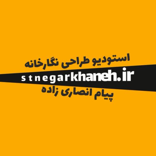 آموزش افترافکت متن فارسی برش تصویر