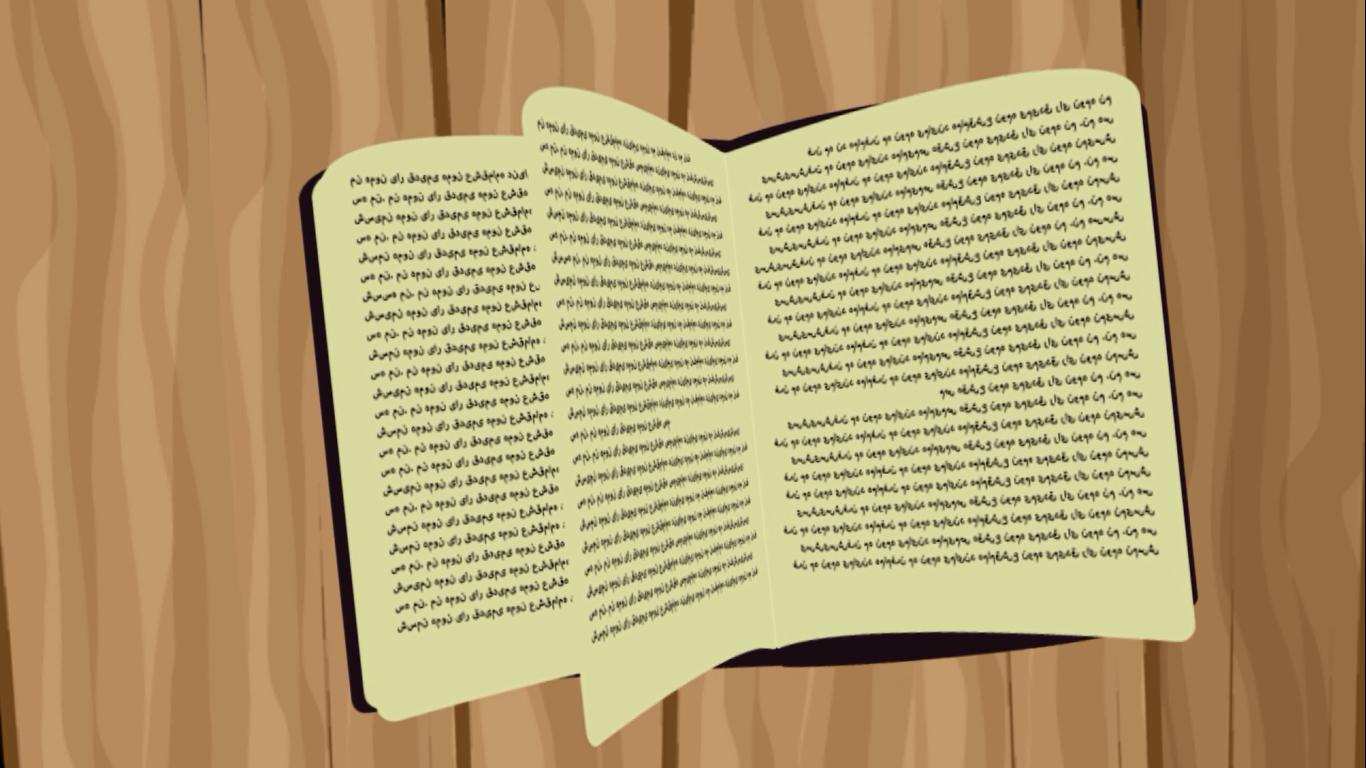 آموزش تکنیک ورق زدن کتاب در افترافکت after effects